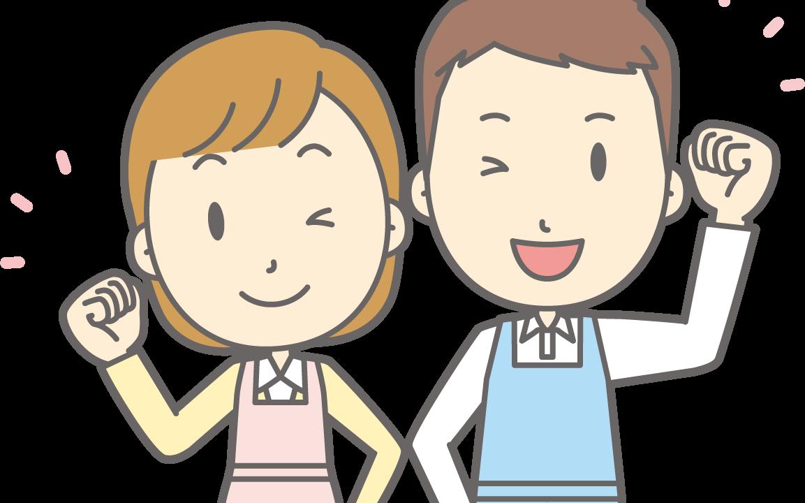 共働き夫婦の家庭事情
