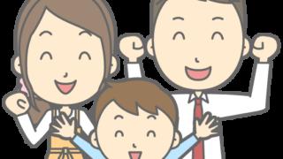 共働き夫婦の家事事情