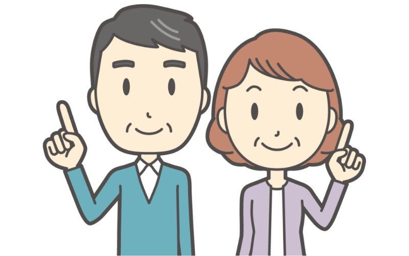 共働き夫婦だから出来る投資術 我が家の家計と管理方法